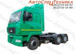 Седельный тягач МАЗ-6430А9-1320-020